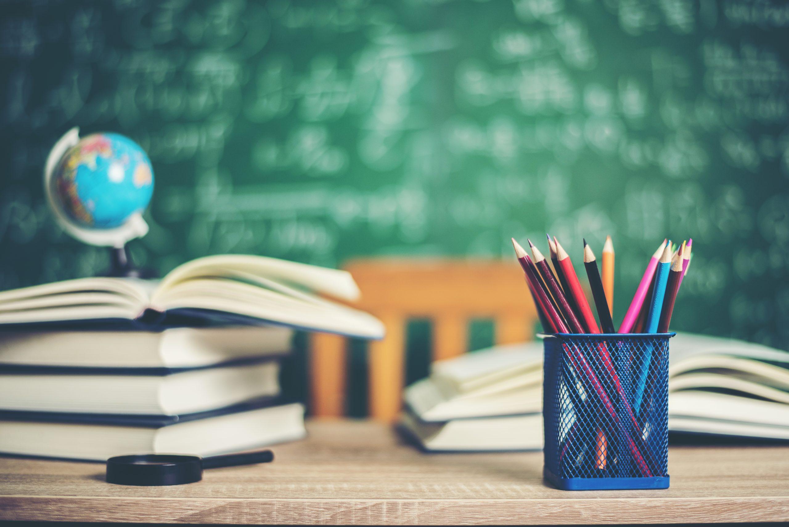 نظام مدرسي متكامل